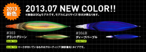 New_colorchart_2