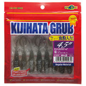 Kijihata_grub_45_pk