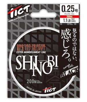 B_shinobi1
