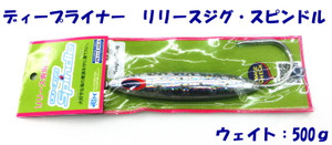 20160126_23cdf1