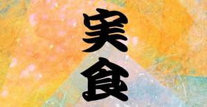 Image_21