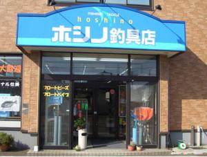 Image_tenpoiriguti