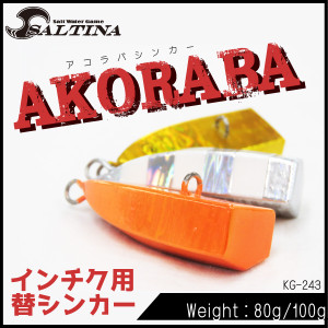 Akoraba24301