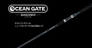 Ogsagoshi
