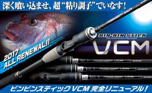 Vcme1488275177680