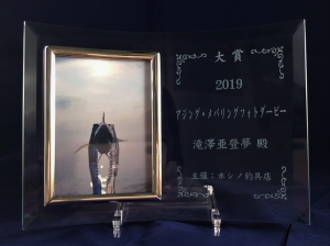 2019_20190914144201