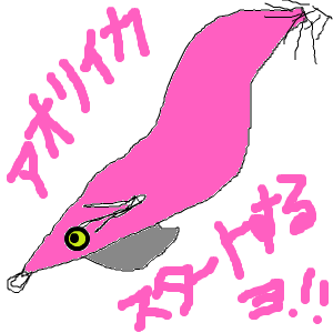 Cocolog_oekaki_2009_08_24_14_23
