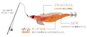 P603_tokutyou_02